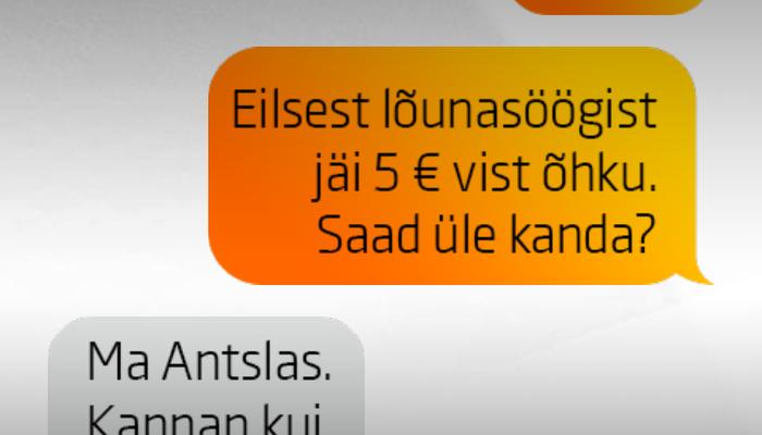 Swedbank - fourth click